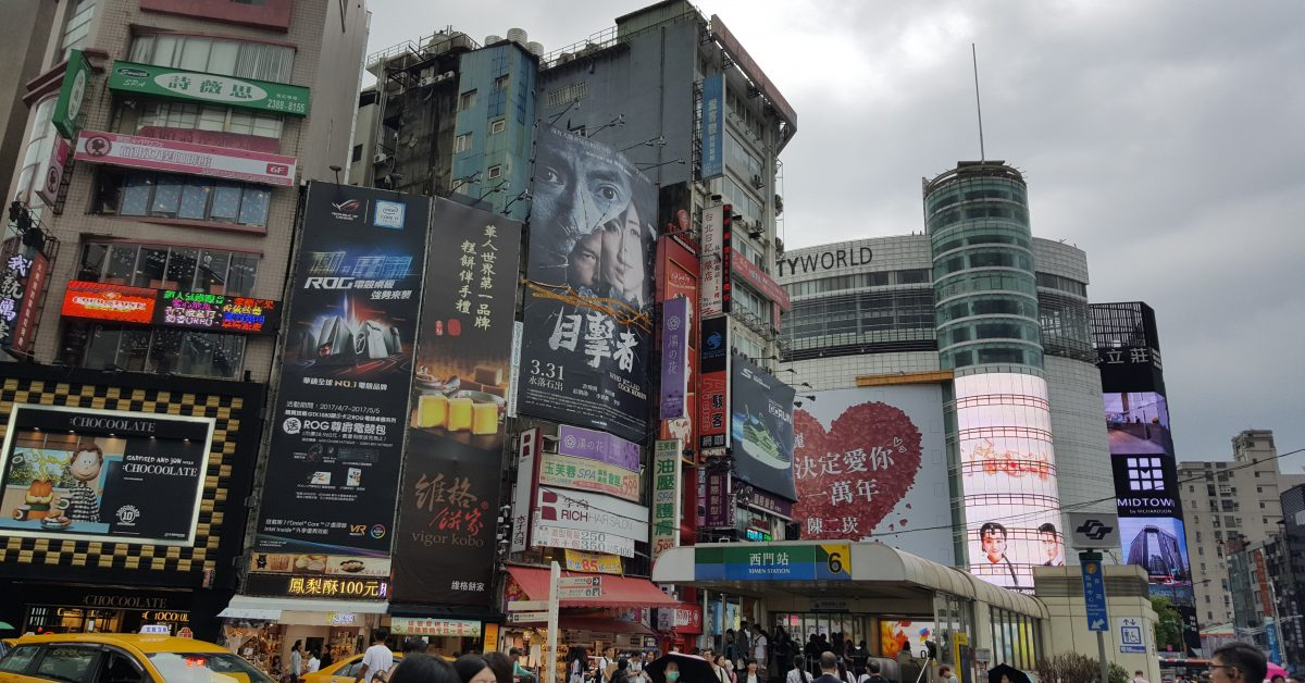 Where to Shop and Eat @ Ximending Taipei – Travel to Malaysia with