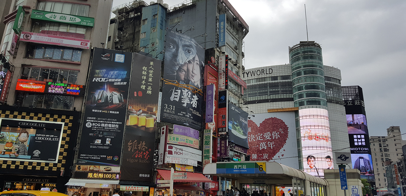 Where to Shop and Eat @ Ximending Taipei