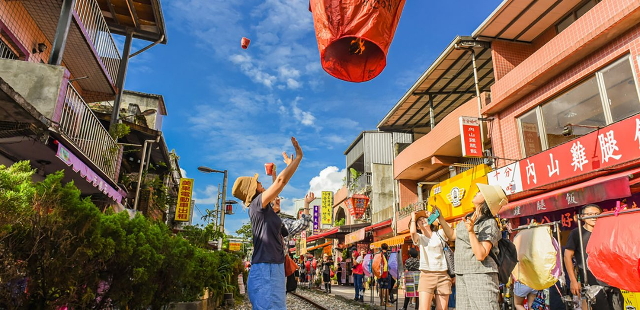The ultimate Taiwan travel guide for a Thrilling Taiwan trip
