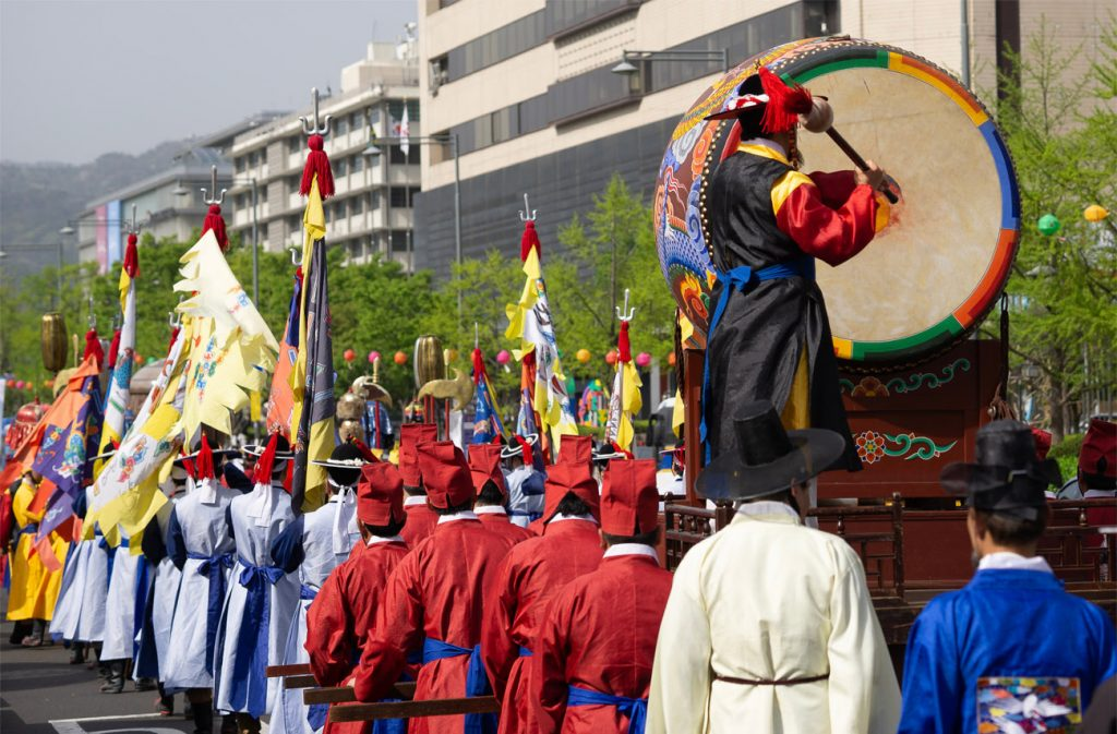 Korean New Year (Seollal) in Seoul, South Korea