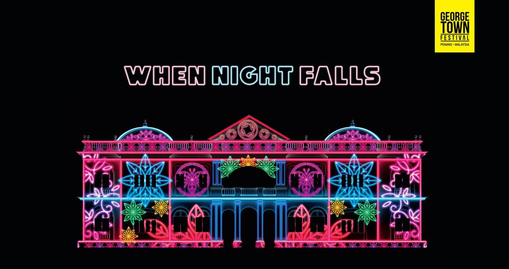 2_whennightfalls