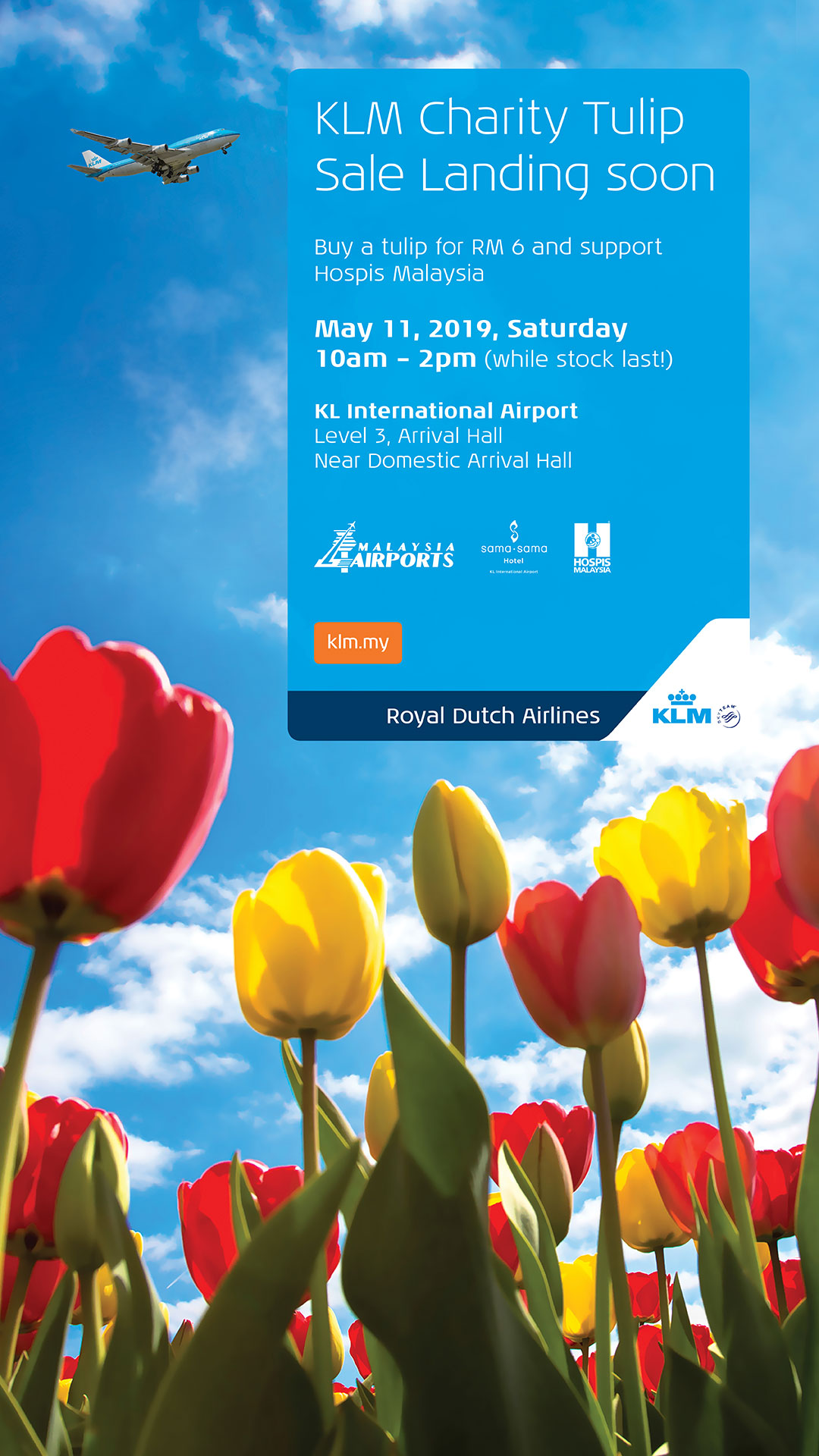 KLM_MY_CharityTulipSale_MAHB_DigitalPanels_1080Wx1920Hpx_20190415