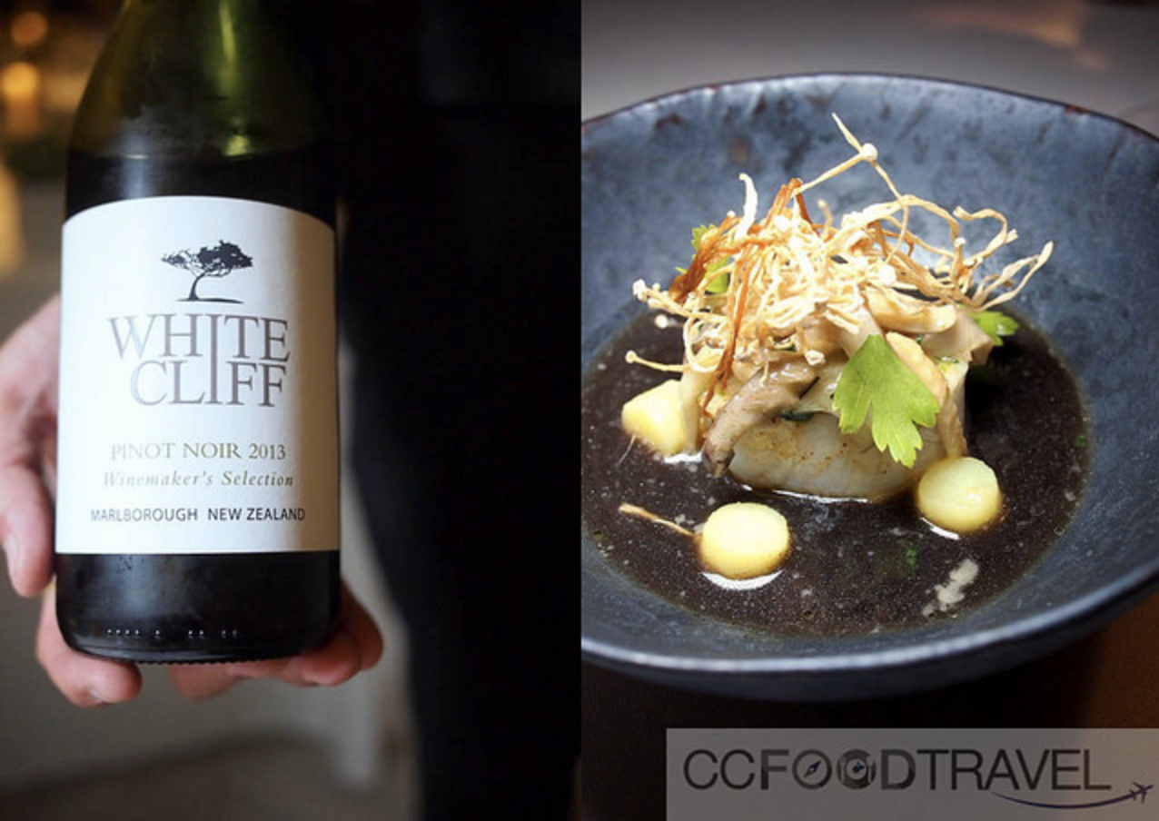 Black Cod miso, mushroom paired with the White Cliff Pinot Noir, New Zealand 2013
